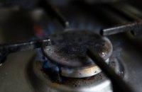 В Днепре 18-летний парень с девушкой едва не погибли из-за работающей газовой колонки
