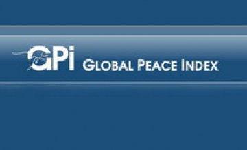 Украина заняла 97-е место в рейтинге миролюбивых стран