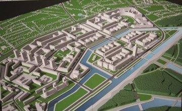 В новом микрорайоне Днепропетровска предусмотрят 18 тыс. доступных квартир