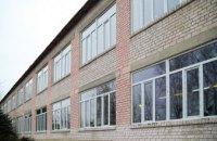 Начали реконструкцию Чаплинской опорной школы, – Валентин Резниченко