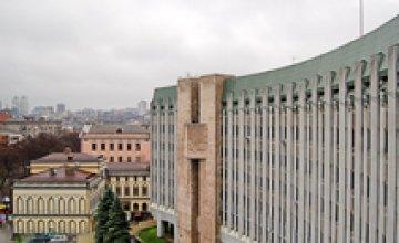 Власти Днепропетровска не позволили установить в центре города памятник воинам УПА