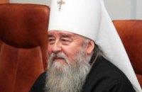Митрополит Ириней споет для днепропетровских ветеранов