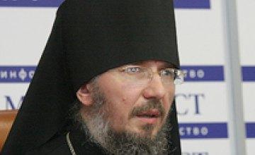 9 мая в Днепропетровске состоится Божественная литургия в честь Дня Победы
