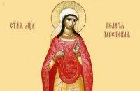 Сегодня в православной церкви чтут память мученицы Пелагии