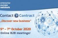 Підприємців Дніпропетровщини запрошують на міжнародні онлайн-зустрічі у форматі В2В