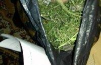 В Хмельницкой области у женщины изъяли 1,5 кг наркотиков