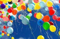 15 ноября: какой сегодня праздник