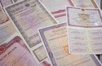 Единый реестр выпусков ценных бумаг переходит в свободный доступ