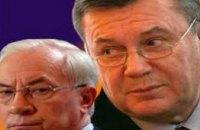Виктор Янукович принял отставку Азарова