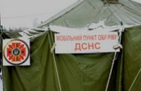 На Днепропетровщине развернули 208 пунктов обогрева
