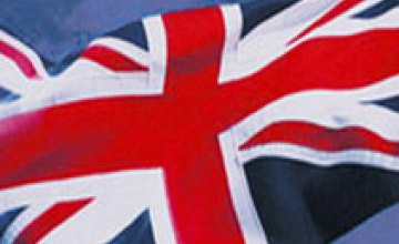 Делегация Посольства Великобритании высоко оценила работу Днепропетровского облсовета