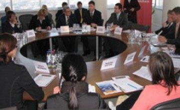 29 мая в ДНУ — 3 заседание круглого стола, посвященного ЕС