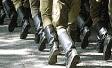 1,2 тыс. призывников Днепропетровской области приступили к срочной военной службе