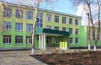Впервые за полвека Юрьевскую школу капитально отремонтировали - Валентин Резниченко