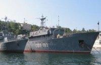 Яценюк и Лавров договорились о перемещении кораблей Черноморского флота