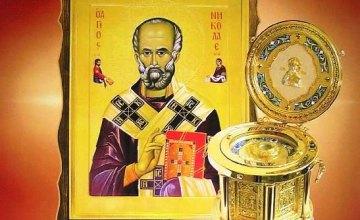 С 17 по 20 января ковчег с частицей мощей Святителя Николая Чудотворца будет находиться в Благовещенском храме Днепропетровска