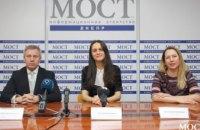 На Днепропетровщине стартовал молодежный проект «Твой голос решит все! (ФОТО)