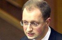 Арсений Яценюк подписал законы принятые Верховной Радой