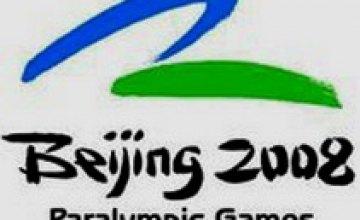 Паралимпиада-2008: знаковая цифра «8»