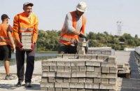 У Дніпрі відремонтують 371 метр Січеславської Набережної
