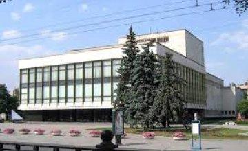 Театр оперы и балета в Днепре профинансирован на 60% от необходимого, - гендиректор