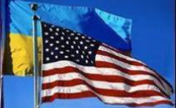 Украина и США подписали Хартию о стратегическом партнерстве