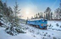 Снегопады не повлияли на движение поездов, - УЗ