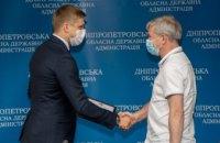 В Днепропетровской ОГА вручили награды и памятные подарки медикам региона