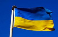 За надругательство над украинским флагом теперь грозит 2 года тюрьмы