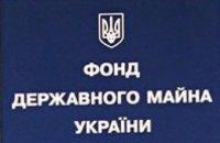 Виктор Янукович уволил двух заместителей председателя Фонда госимущества