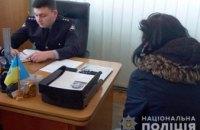 В Ивано-Франковске мать оставила 2-летнего сына на ночь в незапертой квартире (ФОТО)