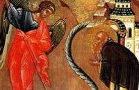 Сегодня православные христиане вспоминают чудо Архистратига Михаила