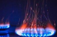 Дніпряни заборгували за доставку газу 17 млн грн