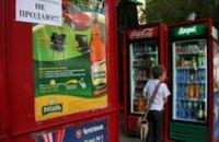 В Запорожье торговцы объявили голодовку из-за запрета на продажу пива возле школ