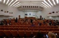 Началась 43-я сессия городского совета Днепра