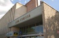 Профсоюзы Днепропетровска будут пикетировать региональное отделение Фонда госимущества