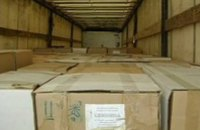 Правоохранители изъяли 50 тыс. банок просроченных мясных консервов