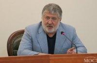 Коломойский назвал Саакашвили «грязным сопливым наркоманом»
