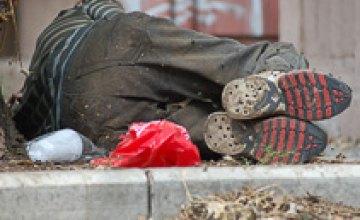Суд запретил милиции задерживать украинцев за бродяжничество