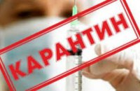 Карантин в Украине будет действовать до 24 апреля, - Кабмин