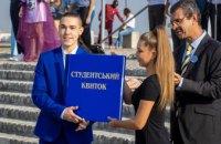 В Днепре посвятили в студенты более 1,2 тыс первокурсников Университета таможенного дела и финансов (ФОТОРЕПОРТАЖ)