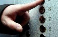 Более 100 лифтов отремонтировали на Днепропетровщине