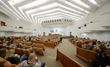 Днепровский  городской совет расширил перечень недвижимого имущества для приватизации