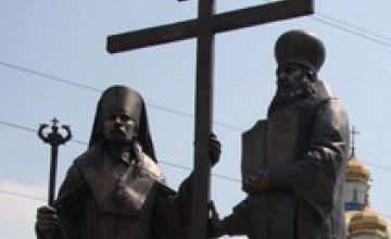 В Кривом Роге открылся памятник покровителям города святым Онуфрию и Порфирию
