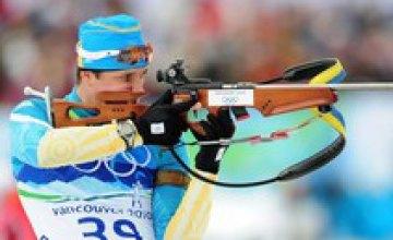 Лучшим спортсменом Украины в декабре стал биатлонист