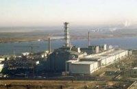 В Днепропетровской области открыли памятник пожарным-ликвидаторам Чернобыльской аварии (ВИДЕО)