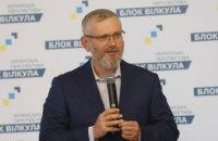 Блок Вилкула представил команду, которая пойдет на выборы в Днепре