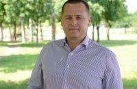Привітання міського голови Дніпра з Днем міста