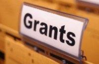 Учебные заведения и общественные организации Днепропетровщины могут получить гранты от посольства США