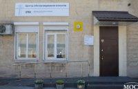 Комфортний сервіс: в Кам'янському після реконструкції відкрили оновлений Центр обслуговування клієнтів ДТЕК Дніпровські електромережі